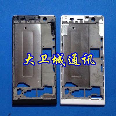 大卫p6外壳适用于华为P6外壳手机壳子 华为P6中框 前壳 边框后盖