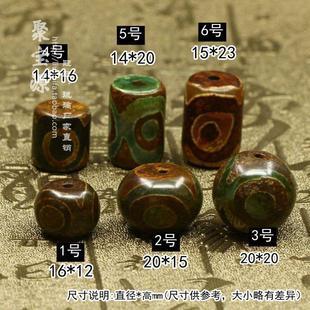 天然西藏做旧老天珠佛眼天眼玛瑙桶珠 散珠吊坠佛珠手串链配件