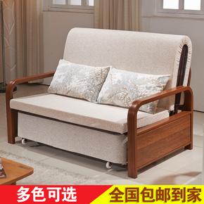 两用多功能可折叠沙发床1米1.2米1.5米仿实木宜家双人可拆洗包邮