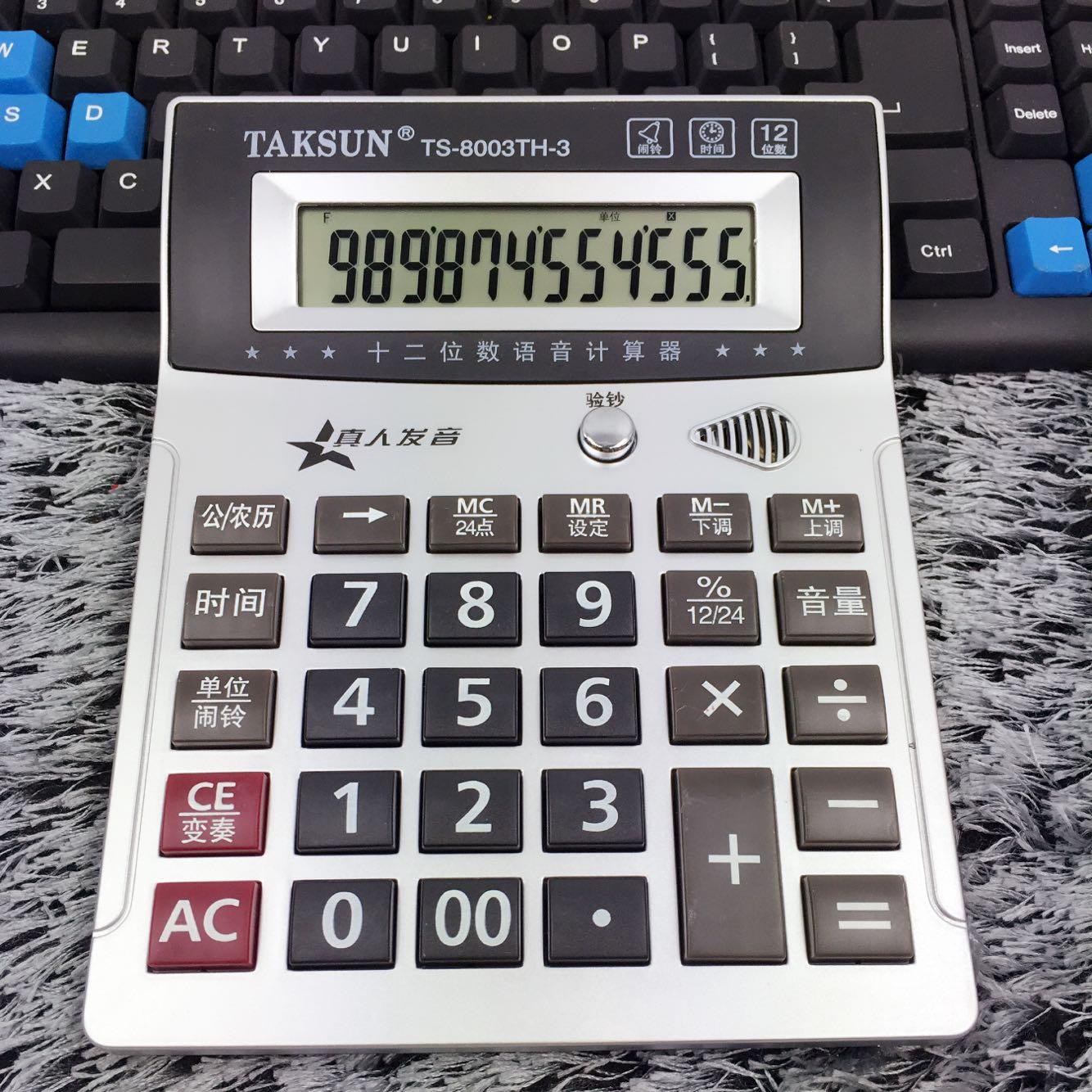 Калькуляторы Артикул 541627835056