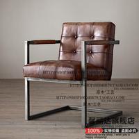 loft工业风铁艺客厅软皮沙发椅餐桌椅办公椅电脑椅酒吧咖啡厅椅子