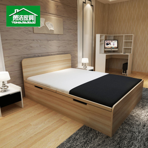 无床头板式简约现代韩式抽屉储物收纳高箱床1.5 1.8单双人床