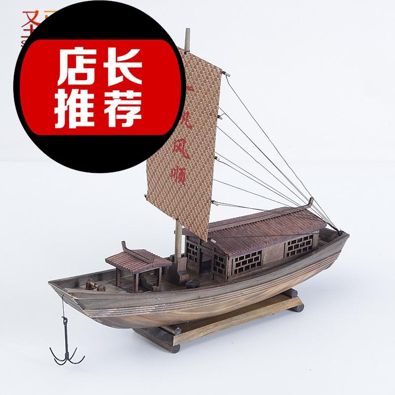 【】复古怀旧木制帆船模型手工江南水乡船模帆船模型特色乌篷船帆
