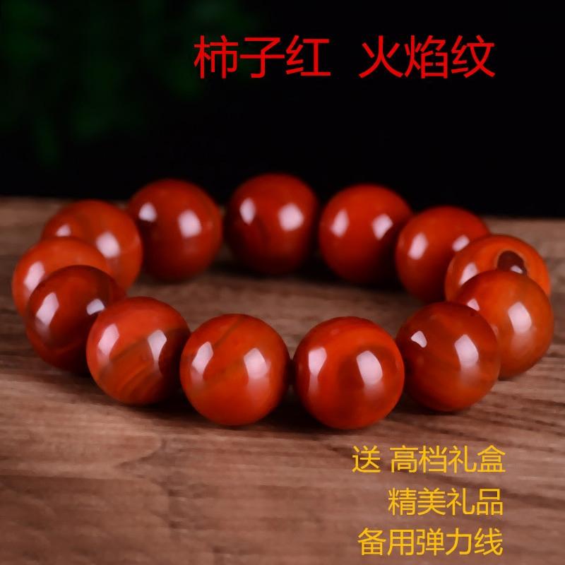 柿子红南红玛瑙佛珠