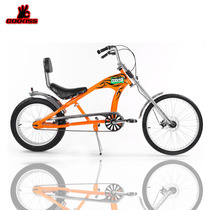 THUMBIKE Prince bike chariot allongé de 20 pouces version améliorée de Perling Flower Drum Harley bike