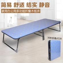 折叠床单人床 海绵木板床午休床办公室午睡护腰硬床客厅加床包邮