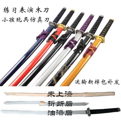 木刀木剑木头刀剑男孩儿童玩具剑cosplay动漫表演武器道具全木制