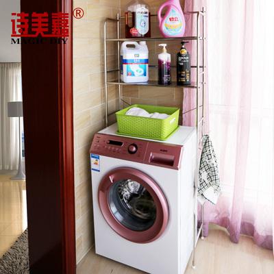 诗美嘉洗衣机