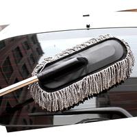 汽车专用软毛纤维掸子清洁车身车掸除尘掸清洁伸缩洗车刷子