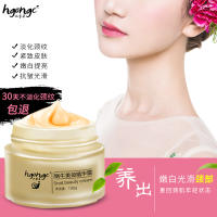Enhanced version of the United States and the United States neck cream cream firming neck artifact cervical neck lift neck neck care neck cream