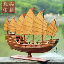 中式船 战船 红木船 木制博古架摆件工艺品 模型 郑和下西洋宝船