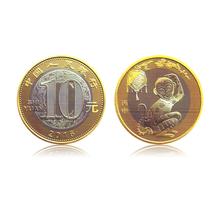 生肖纪念币 全新品 2016年中国二轮生肖猴年纪念币 10元
