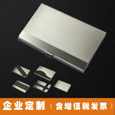 不锈钢金属名片盒