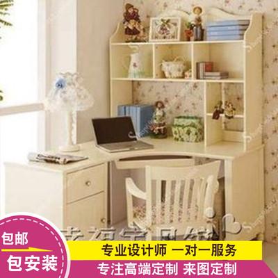 欧式 实木儿童家具定制 地中海风格田园风格转角书桌带书柜书架A6在哪买