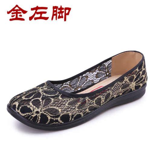 夏季老人鞋女奶奶老北京布鞋女鞋平跟透气中老年妈妈网鞋网纱布鞋