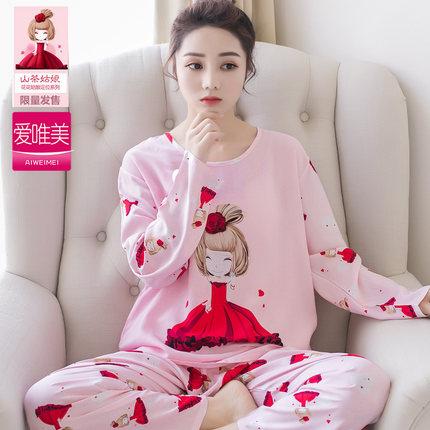 睡衣女夏长袖棉绸两件套装韩版可爱绵绸薄款家居服清新学生大码