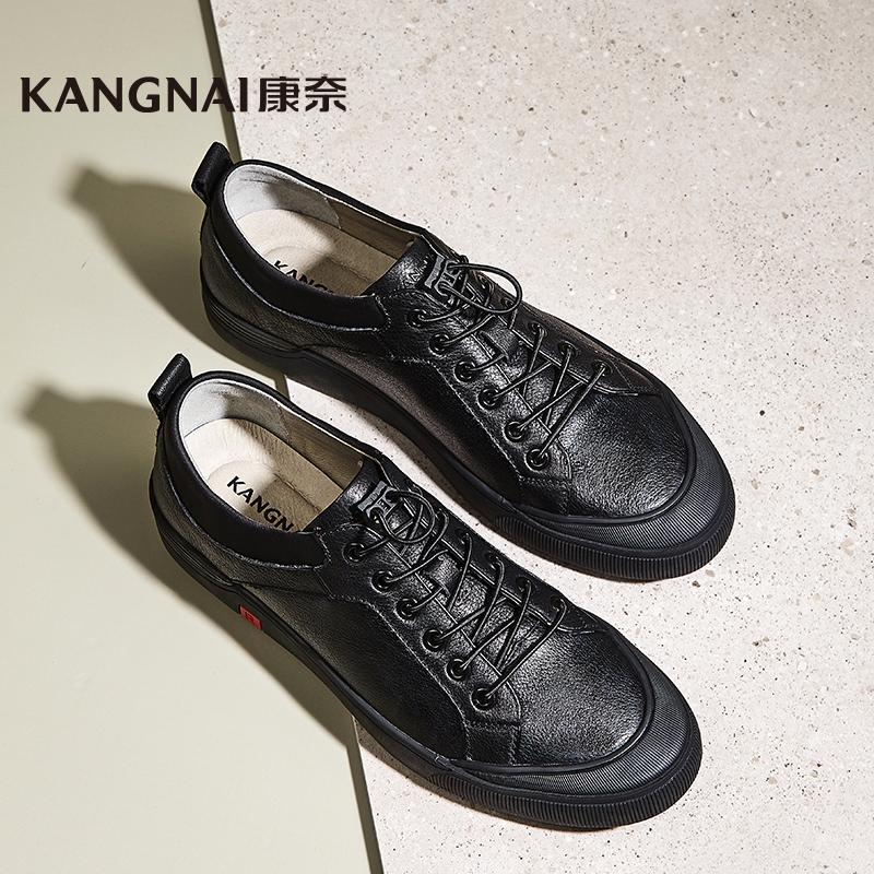 康奈男鞋  舒适韩版潮流休闲板鞋男士1172767休闲鞋子男潮鞋