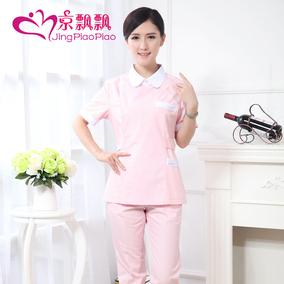 护士服分体套装夏季短袖女工作服ICU牙科美容院服月嫂服包邮