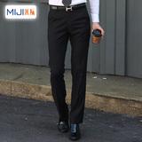 春秋新款男西裤修身直筒商务休闲职业正装上班男士黑色西装长裤子