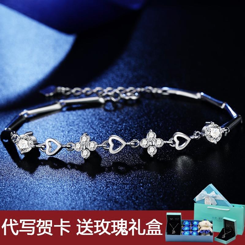 戏谷纯银手链女爱心韩版银饰甜美简约个性手饰学生生日礼物送女友