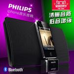 【蓝牙控】Philips/飞利浦 AD330/93 苹果组合音响电脑电视