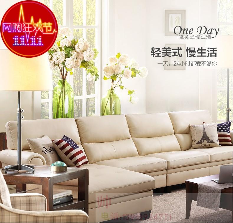 新古典美式真皮沙发123