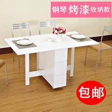 白色烤漆小户型折叠餐桌家用多功能可移动长方形伸缩6人饭桌