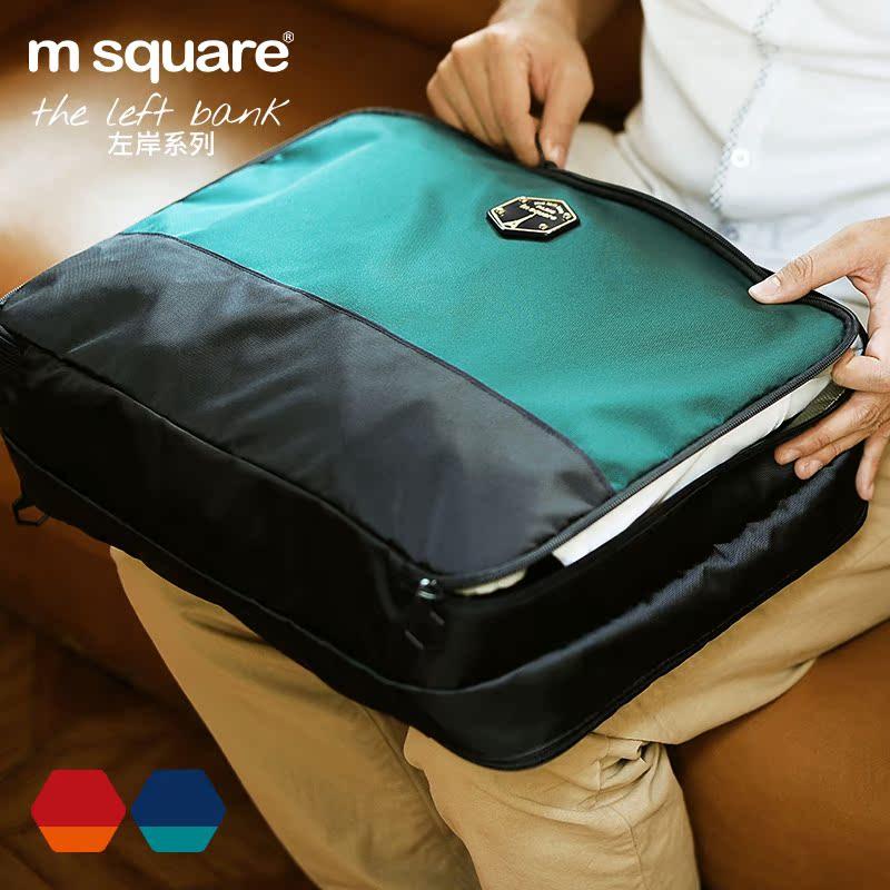 MSquareL151734旅行箱