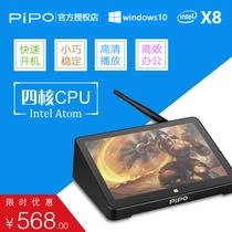 平板电脑小主机win10蓝牙手机照片自动打印机服务X8S品铂Pipo