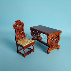 精品娃娃屋 Dollhouse 1:12 微型迷你家具 精雕核桃木色桌子椅子