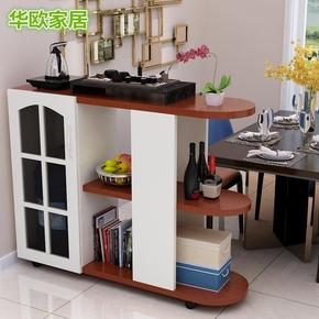现代简约欧式茶几沙发边几迷你小茶几可移动边柜茶柜客厅隔断柜小