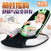 帕比奇二代哄娃神器婴儿摇摇椅躺新生儿哄睡哄宝摇篮自动安抚宝宝