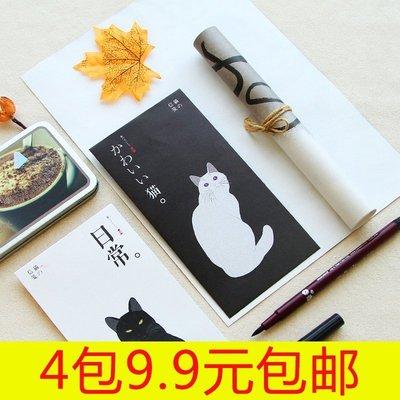日式猫の信笺 复古信纸信封套装卡通可爱情书3信封+6信纸4套包邮