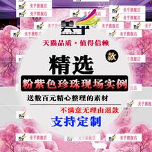 2018粉色婚礼金色相框婚礼背景素材psd婚礼背景喷绘kt板效果图