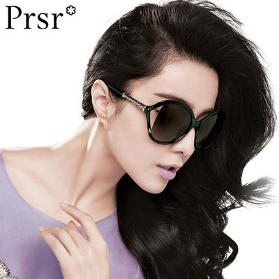 帕莎太阳镜女士新款墨镜潮帕沙眼镜时尚圆脸大框偏光镜个性T60066