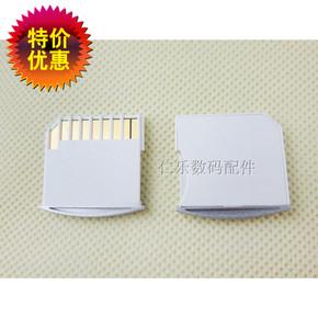 苹果air TF转SD macbook读卡器硬盘拓展专用 迷你版micro SD卡套