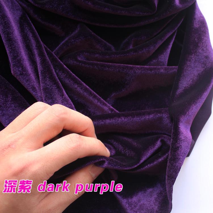 深紫色布料