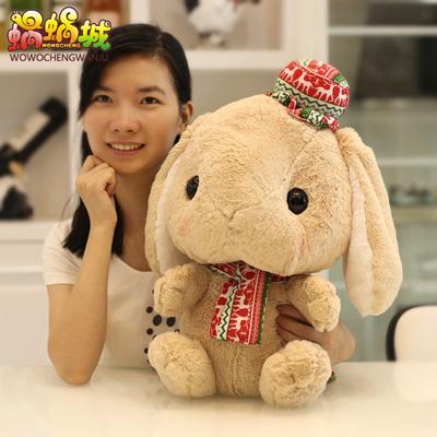 卡通可爱长耳朵兔公仔抱枕兔子毛绒玩具小白兔韩国玩偶儿童节礼物