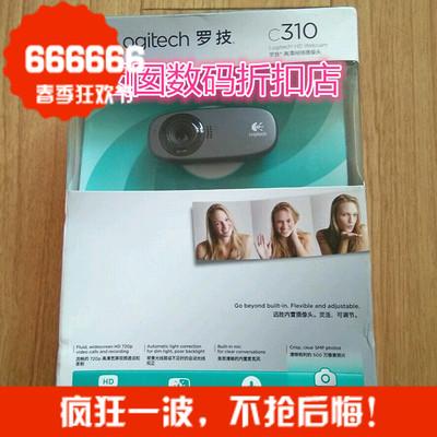 罗技C310网络带麦克风500W像素精简版高清视频台式电脑摄像头包邮