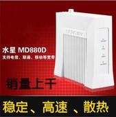接收器电信联通移动通用 MD880D宽带猫 Mercury 水星图片