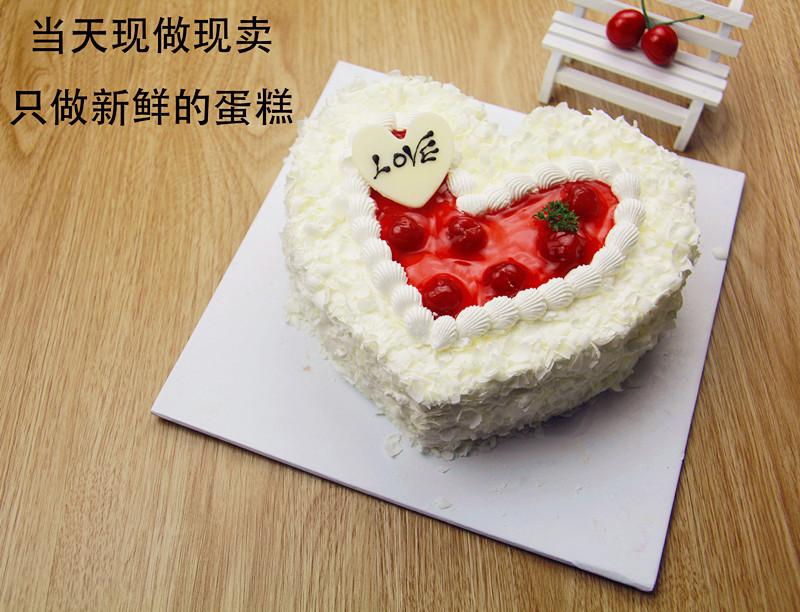 烘焙心形蛋糕