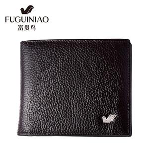 富贵鸟男士皮包钱包短款真皮正品青年日韩个性皮夹子横款头层牛皮