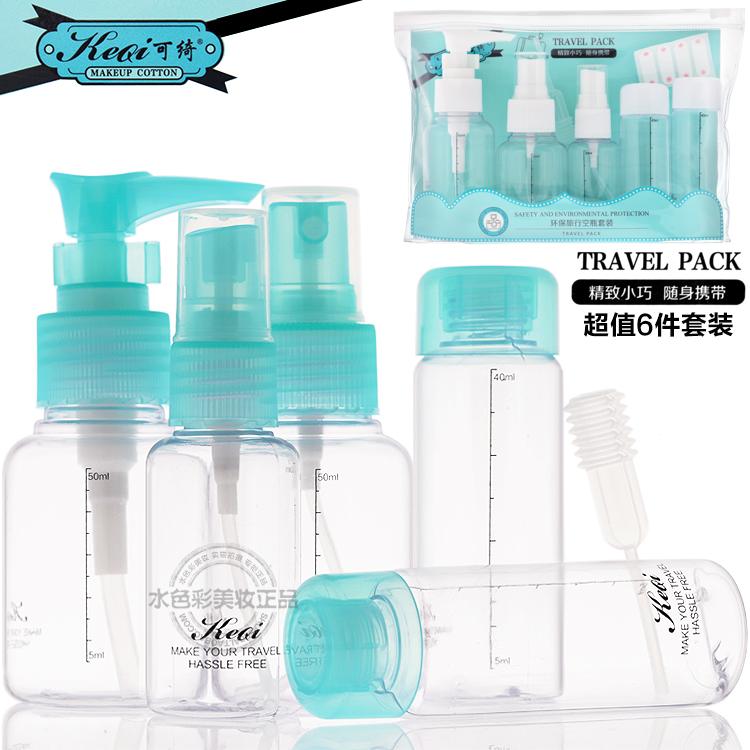 可绮旅行空瓶套装护肤品化妆品洗发水乳液分装塑料按压喷雾小瓶子