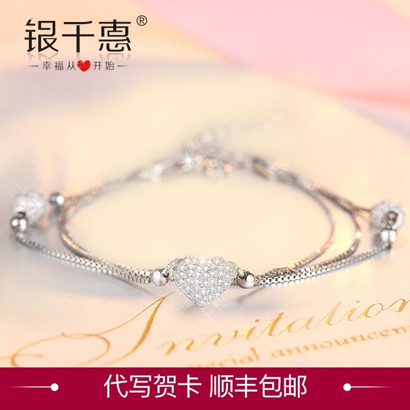 银千惠纯银手链女士转运珠多层韩版简约个性银饰品时尚款2018新款