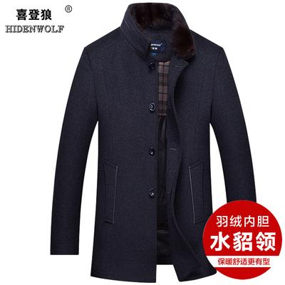 冬季羊毛呢大衣男装中长款中年毛呢风衣羽绒内胆大码水貂毛领外套