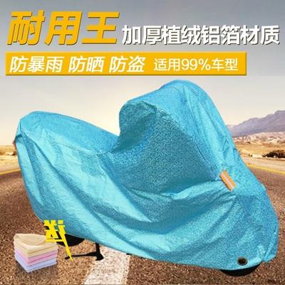 电动车雨罩
