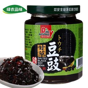 台湾名产 食在自然甘草豆豉 黑豆豉酱 不辣原味可拌饭