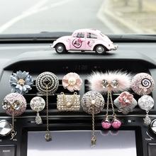 镶钻汽车香水夹女 创意汽车出风口香水 高档车载空调出风口香水