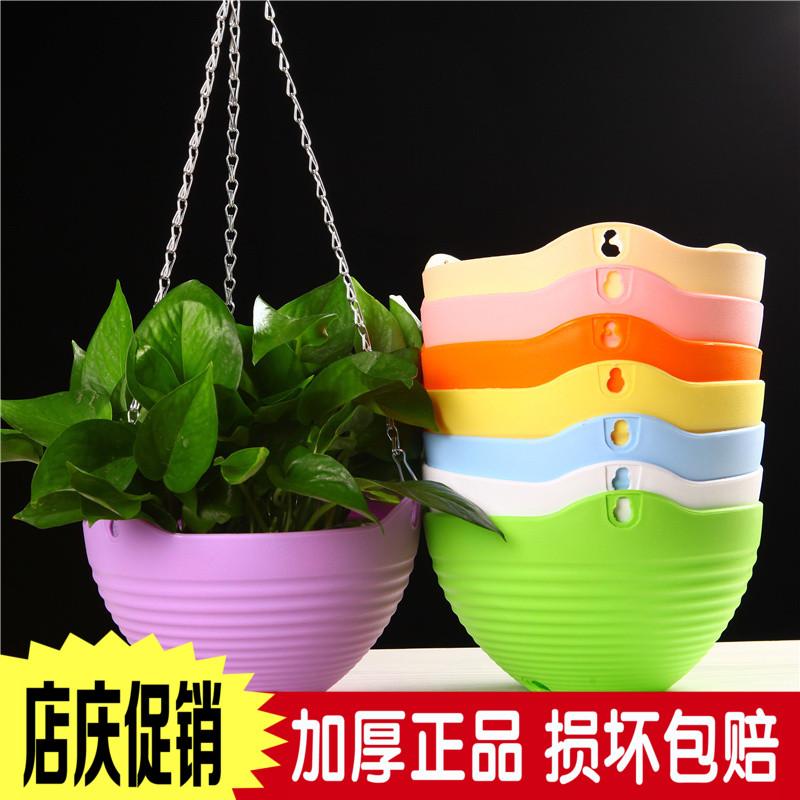 塑料吊篮花盆