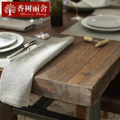 做旧复古餐桌咖啡桌多少钱